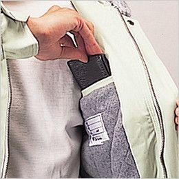 自重堂 48090 [秋冬用]綿100%防寒ブルゾン(裏地フリース・フード付) 内ポケット