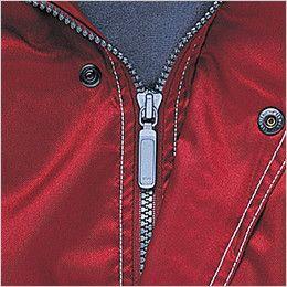 自重堂 48130 防寒ブルゾン(フード付) 持ちやすいファスナースライダー