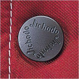 自重堂 48130 防寒ブルゾン(フード付) オリジナルデザインボタン