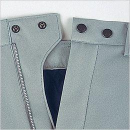 自重堂 48141 エコ防寒パンツ テングダブルドットボタン