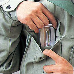 自重堂 48143 エコ防寒コート(フード付き・取り外し可能) 携帯電話収納ポケット