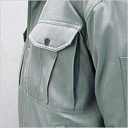 自重堂 48143 エコ防寒コート(フード付き・取り外し可能) 配色胸ポケット