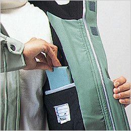 自重堂 48143 エコ防寒コート(フード付き・取り外し可能)  内ポケット