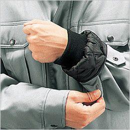 自重堂 48143 エコ防寒コート(フード付き・取り外し可能) ジャージ仕様