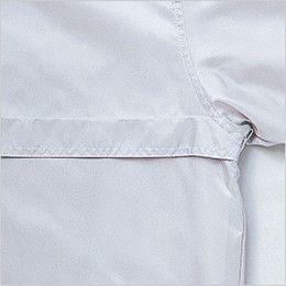 自重堂 48193 防汚加工防寒コート(フード付) 胸部分飾り切返し
