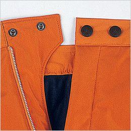 自重堂 48231 中綿シンサレート防水防寒パンツ テングダブルドットボタン