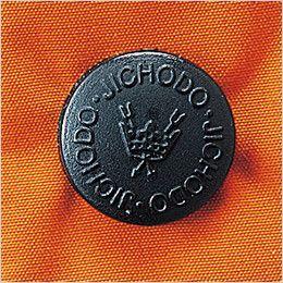 自重堂 48231 中綿シンサレート防水防寒パンツ オリジナルデザインボタン