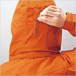 自重堂 48233 シンサレート防水防寒コート(フード付き・取り外し可能) アジャスター