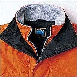 自重堂 48233 シンサレート防水防寒コート(フード付き・取り外し可能) 二重衿仕様