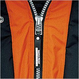 自重堂 48233 シンサレート防水防寒コート(フード付き・取り外し可能) オリジナルスライダー