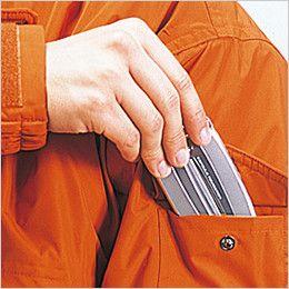 自重堂 48233 シンサレート防水防寒コート(フード付き・取り外し可能)  機能ポケット