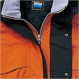 自重堂 48233 シンサレート防水防寒コート(フード付き・取り外し可能) 防水折り返し仕様