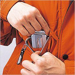 自重堂 48233 シンサレート防水防寒コート(フード付き・取り外し可能) 携帯電話収納ポケット