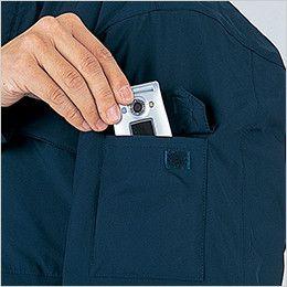 自重堂 48260 エコ防水防寒ブルゾン(フード付き・取り外し可能) 機能ポケット