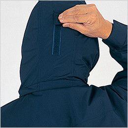 自重堂 48263 エコ防寒防寒コート(フード付き・取り外し可能) フードアジャスター