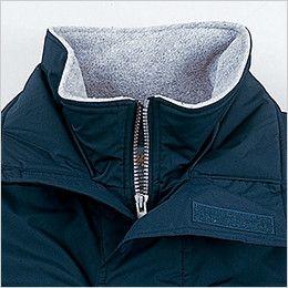 自重堂 48263 エコ防寒防寒コート(フード付き・取り外し可能) 二重衿仕様