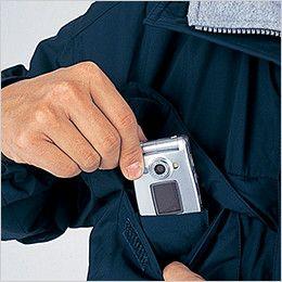 自重堂 48263 エコ防寒防寒コート(フード付き・取り外し可能)  携帯電話収納ポケット