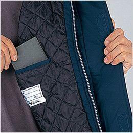 自重堂 48263 エコ防寒防寒コート(フード付き・取り外し可能) 内ポケット