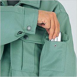自重堂 48270 エコ防寒ブルゾン(フード付き・取り外し可能) 機能ポケット