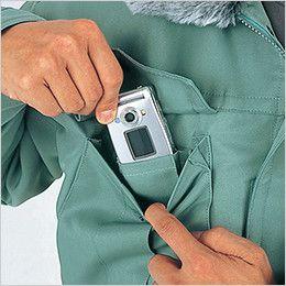 自重堂 48273 エコ防寒コート(フード付き・取り外し可能) 携帯電話収納ポケット
