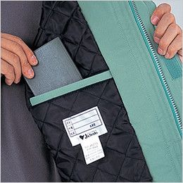 自重堂 48273 エコ防寒コート(フード付き・取り外し可能)  内ポケット