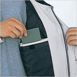 自重堂 48330 軽量防寒ブルゾン 内ポケット