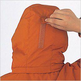 自重堂 48340 シンサレート防水防寒ブルゾン(フード付き・取り外し可能) フードアジャスター