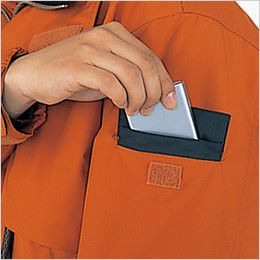 自重堂 48340 シンサレート防水防寒ブルゾン(フード付き・取り外し可能) 機能ポケット