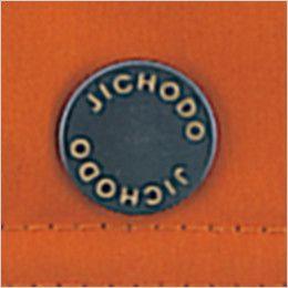 自重堂 48341 中綿シンサレート防水防寒パンツ オリジナルデザインボタン