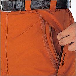 自重堂 48341 中綿シンサレート防水防寒パンツ かぶせ式脇ポケット(ファスナー付)