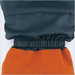 自重堂 48341 中綿シンサレート防水防寒パンツ シャーリングゴム