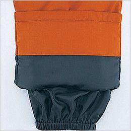 自重堂 48341 中綿シンサレート防水防寒パンツ 裾ヌレ防止折り返し仕様