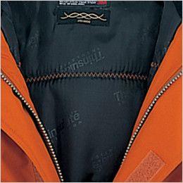 自重堂 48343 シンサレート防水防寒コート(フード付き・取り外し可能) 胴裏