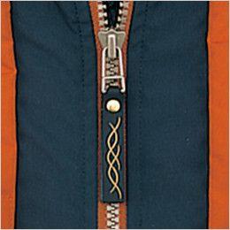 自重堂 48343 シンサレート防水防寒コート(フード付き・取り外し可能) オリジナルスライダー