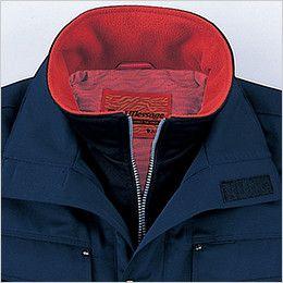 自重堂 48350 バイムウォーム防寒ブルゾン(フード付き・取り外し可能) 二重衿仕様
