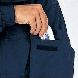 自重堂 48350 バイムウォーム防寒ブルゾン(フード付き・取り外し可能) 機能ポケット