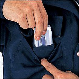 自重堂 48353 バイオウォーム防寒コート(フード付・取り外し可能)(撥水・制電) 帯電話収納ポケット