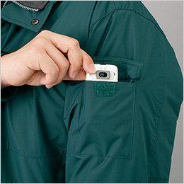 自重堂 48380 シンサレートウルトラ防水防寒ブルゾン(フード付・取り外し可能) 機能ポケット