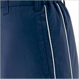 自重堂 48401 軽量防寒パンツ 両脇ポケット