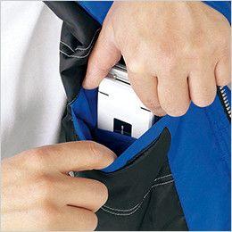 自重堂 48403 軽量防寒ハーフコート ポケット(携帯電話収納ポケット)