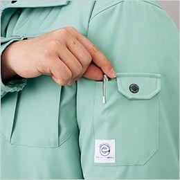 自重堂 48410 製品制電防寒ブルゾン(フード付・取り外し可能)(JIS T8118適合) 機能ポケット