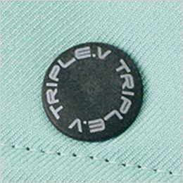 自重堂 48410 製品制電防寒ブルゾン(フード付・取り外し可能)(JIS T8118適合) オリジナルデザインボタン