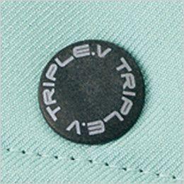 自重堂 48411 製品制電防寒パンツ[JIS T8118対応] オリジナルデザインボタン