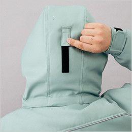 自重堂 48413 製品制電防寒コート(フード付・取り外し可能)(JIS T8118適合) フードアジャスター