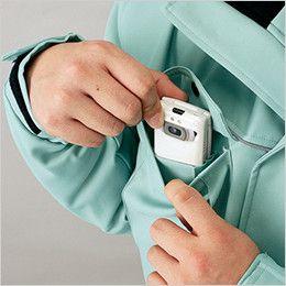 自重堂 48413 製品制電防寒コート(フード付・取り外し可能)(JIS T8118適合) 携帯電話収納ポケット