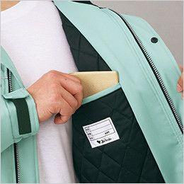 自重堂 48413 製品制電防寒コート(フード付・取り外し可能)(JIS T8118適合) 内ポケット
