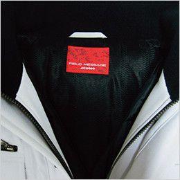 自重堂 48420 制電防寒ブルゾン(フード付き・取り外し可能) 背当てメッシュ