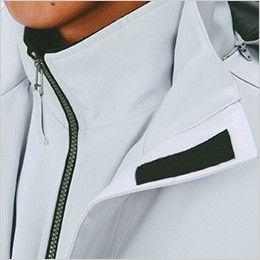 自重堂 48420 制電防寒ブルゾン(フード付き・取り外し可能) 二重衿仕様