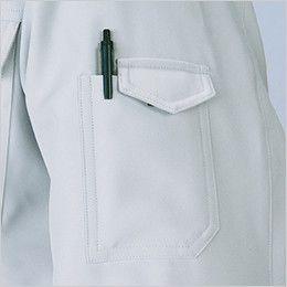 自重堂 48420 制電防寒ブルゾン(フード付き・取り外し可能) 機能ポケット