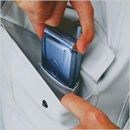 自重堂 48420 制電防寒ブルゾン(フード付き・取り外し可能) 携帯電話収納ポケット